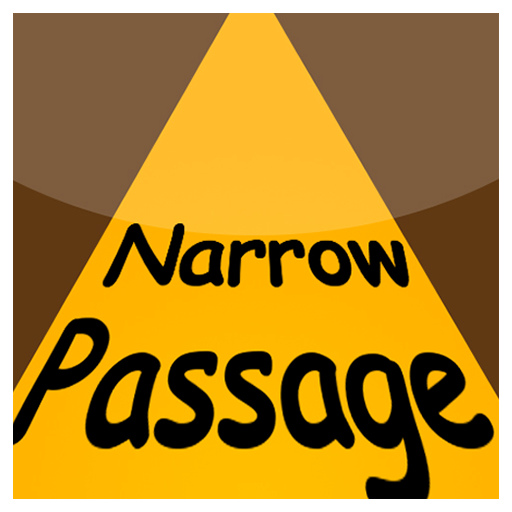 Narrow Passage